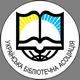 Офіційний партнер Української бібліотечної асоціації